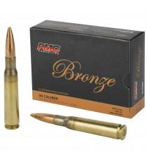 PMC Bronze 50 BMG Ammo 660 Gr FMJ 10 Rd Box
